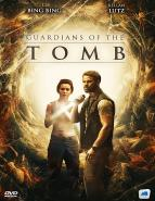 Affiche du film Guardians of the Tomb