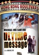 Affiche du film Ultime message
