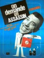 Affiche du film On demande un assassin