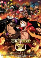 Affiche du film One Piece Z
