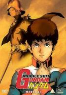 Affiche du film Mobile Suit Gundam - le film 2