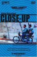 Affiche du film Close-up