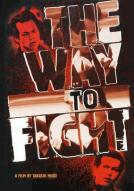 Affiche du film The Way to Fight