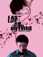 Affiche du film Last life in the universe