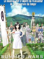 Affiche du film Summer wars