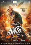 Affiche du film Airlift