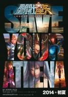 Affiche du film Saint Seiya : Legend of Sanctuary