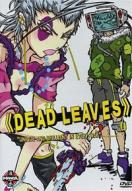 Affiche du film Dead Leaves
