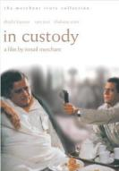 Affiche du film In Custody