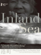 Affiche du film Inland Sea