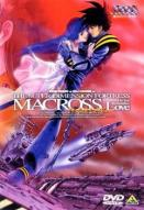 Affiche du film The Super Dimension Fortress Macross: Do You Remember Love?