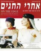 Affiche du film On the Edge