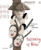 Affiche du film Suffering of Ninko