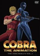 Affiche du film Cobra The Animation  (Série)