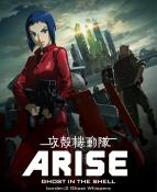 Affiche du film Ghost in the Shell: Arise - Border : 2 Ghost Whispers