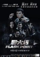 Affiche du film Flash Point