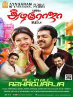 Affiche du film All in All Azhagu Raja