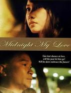 Affiche du film Midnight My Love