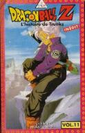 Affiche du film Dragon Ball Z : L'histoire de Trunks