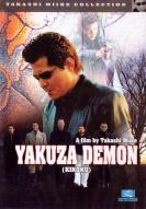Affiche du film Yakuza Demon