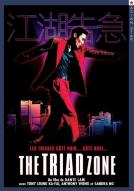 Affiche du film Jiang Hu : The triad zone