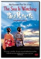 Affiche du film The Sea Is Watching