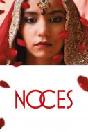Photo du film Noces -