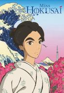 Photo du film Miss Hokusai -
