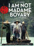 Photo du film I Am Not Madame Bovary -