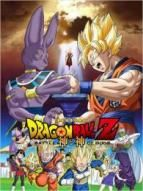Photo liste  La saga Dragon Ball