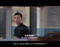 Ip Man 4 - bande-annonce VOST