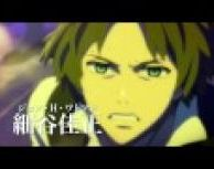 The Empire of Corpses - bande annonce V.O